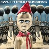 Various Artists - Synth Radio Russians 5 (CD)1