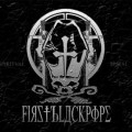 First Black Pope - Spiritual Spiral (CD)1