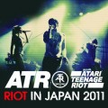 Atari Teenage Riot - Riot In Japan 2011 (CD)1