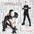 Chamaeleon - Evil Is Good (CD)1