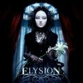 Elysion - Silent Scream (CD)1