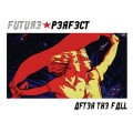 Future Perfect - After The Fall (CD)1