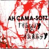 Ah Cama-Sotz - The Way To Heresy (CD)1