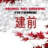 Mono No Aware - Tatemae (CD)1