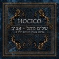 Hocico - Shalom From Hell Aviv (Blasphemies...Pt.2) (CD)1