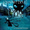 Lovelorn Dolls - Japanese Robot Invasion (CD)1