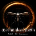 Mechanical Moth - Rebirth / Limited Edition (CD)1