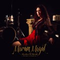 Moran Magal - Shades of Metal (Private Collection) (CD)1