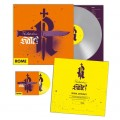 "Rome - Parlez-Vous Hate? / Limited Grey Edition (12"" Vinyl + CD)1"