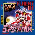 Sigue Sigue Sputnik - Flaunt It / Remastered Deluxe Wallet Set (4CD)1