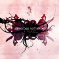 Suicidal Romance - A Kiss to Resist (EP CD)1
