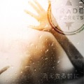 Trade Secrets - Before We Vanish (CD)1