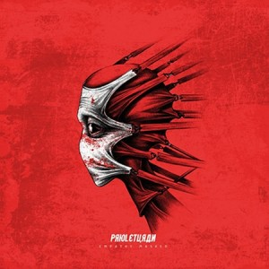 Proleturan - Empathy Masked (CD)