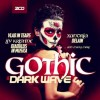 Various Artists - Gothic & Dark Wave (2CD)1
