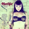 Various Artists - Gothic Compilation 66 (CD)1